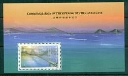 Hong Kong 1997 Opening Of The Lantau Link MS MUH Lot82585 - Hong Kong (1997-...)