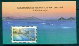 Hong Kong 1997 Opening Of The Lantau Link MS MUH Lot66568 - Hong Kong (1997-...)