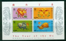 Hong Kong 1997 Year Of The Ox MS MUH Lot18687 - Hong Kong (1997-...)