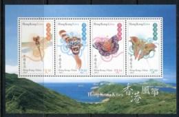 Hong Kong 1998 Kites MS MUH - Hong Kong (1997-...)