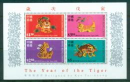 Hong Kong 1998 New Year Of The Tiger MS MUH - Hong Kong (1997-...)