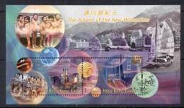 Hong Kong 1999 New Millenium MS MUH - Hong Kong (1997-...)
