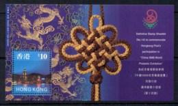 Hong Kong 1999 Stamp Sheetlet #14 MS MUH - Hong Kong (1997-...)