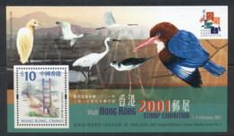Hong Kong 2001 Bird, HK Stamp Ex MS MUH - Hong Kong (1997-...)