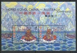 Hong Kong 2001 Dragon Boat Festival MS MUH - Hong Kong (1997-...)