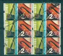 Hong Kong 2002 $2.40 Erhu, Violin Blk 6 FU Lot46223 - Hong Kong (1997-...)