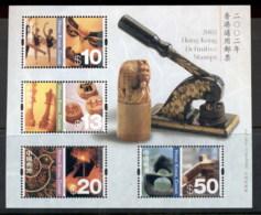 Hong Kong 2002 Eastern & Western Culture MS MUH - Hong Kong (1997-...)