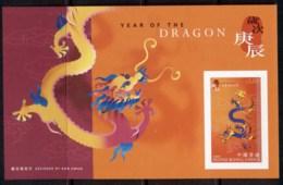 Hong Kong 2002 New Year Of The Dragon MS IMPERF MUH - Hong Kong (1997-...)