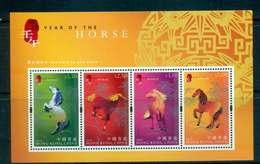 Hong Kong 2002 New Year Of The Horse MS Lot46146 - Hong Kong (1997-...)