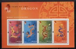 Hong Kong 2002 New Year Of The Dragon MS MUH - Hong Kong (1997-...)