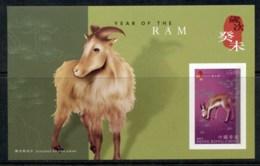 Hong Kong 2003 New Year Of The Ram MS IMPERF MUH - Hong Kong (1997-...)