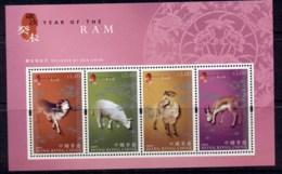 Hong Kong 2003 New Year Of The Ram MS MUH - Hong Kong (1997-...)