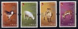 Hong Kong 2003 New Year Of The Ram MUH - Hong Kong (1997-...)