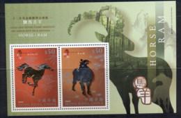 Hong Kong 2003 New Year Of The Ram, Gold Embossed MS MUH - Hong Kong (1997-...)