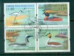 Hong Kong 2004 Birds, Joint Issue Sweded Blk 4 FU Lot82581 - Hong Kong (1997-...)