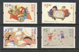 Hong Kong 2004 Children's Activities & Games MUH - Hong Kong (1997-...)