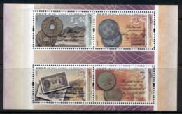 Hong Kong 2004 Hong Kong Currency MS MUH - Hong Kong (1997-...)