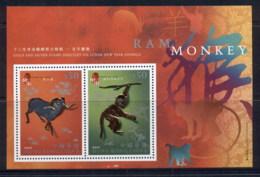 Hong Kong 2004 New Year Of The Monkey, Gold Embossed MS MUH - Hong Kong (1997-...)