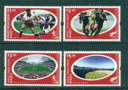 Hong Kong 2004 Rugby Sevens MUH Lot71660 - Hong Kong (1997-...)