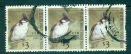 Hong Kong 2006 $3 Red Whiskered Bulbul Bird Str 3 FU Lot46227 - Hong Kong (1997-...)