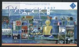 Hong Kong 2007 Bangkok '07 MS MUH - Hong Kong (1997-...)