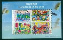 Hong Kong 2010 HK In My Eyes MUH Lot46193 - Hong Kong (1997-...)