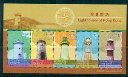 Hong Kong 2010 Lighthouses MUH Lot82995 - Hong Kong (1997-...)