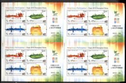 Hong Kong 2010 Shanghai Expo Blk4 MS MUH - Hong Kong (1997-...)