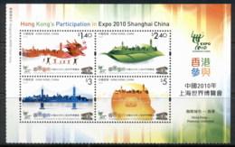 Hong Kong 2010 Shanghai Expo MS MUH - Hong Kong (1997-...)