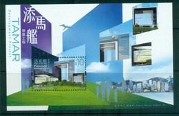 Hong Kong 2010 Tamar Development Project MS MUH Lot82583 - Hong Kong (1997-...)