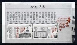 Hong Kong 2011 Centenary Of Xinhai Revolution MS MUH - Hong Kong (1997-...)