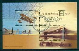 Hong Kong 2011 Powered Flight Cent . In Hong Kong MS FU Lot82582 - Hong Kong (1997-...)