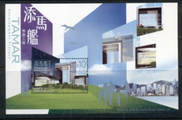 Hong Kong 2011 Tamar Development Project MS MUH - Hong Kong (1997-...)