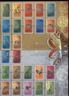 Hong Kong 2012 New Year Animals Gold & Silver Sheetlets MUH - Hong Kong (1997-...)