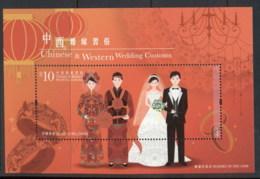 Hong Kong 2013 Chinese & Western Wedding Costumes MS MUH - Hong Kong (1997-...)