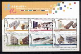 Hong Kong 2013 Revitalisation Of Historic Buildings MS MUH - Hong Kong (1997-...)