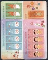 Hong Kong 2014 Xmas P&S 4xsheetlet MUH - Hong Kong (1997-...)