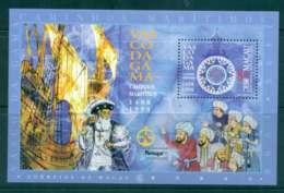 Macao 1998 Vasco Da Gama Date 1498 MS Lot46159 - 1999-... Chinese Admnistrative Region