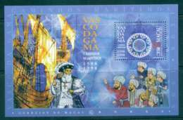 Macao 1998 Vasco Da Gama Date Error 1598 MS Lot46158 - 1999-... Chinese Admnistrative Region