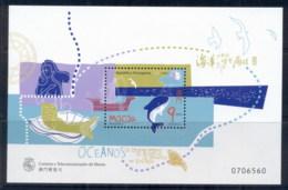 Macau 1998 Oceans MS MUH - 1999-... Chinese Admnistrative Region