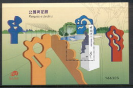 Macau 2001 Parks & Gardens MS MUH - 1999-... Chinese Admnistrative Region