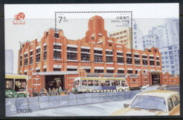 Macau 2001 Stores MS MUH - 1999-... Chinese Admnistrative Region