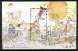 Macau 2015 Fairy Tales MS MUH - 1999-... Chinese Admnistrative Region