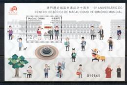 Macau 2015 Historic Centre Of Macao MS Muh - 1999-... Chinese Admnistrative Region