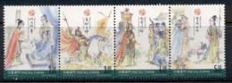 Macau 2016 Ballad Of Mulan MUH - 1999-... Chinese Admnistrative Region