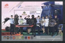 Macau 2016 Public Security, Police Force MS MUH - 1999-... Chinese Admnistrative Region