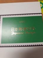 Giappone 1994 Libro Annata CPL Nuovo See Scan - Giappone