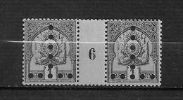 Colonie Timbres De Tunisie Taxe De 1888/98  N°9  (millésime 6) Neuf * - Timbres-taxe