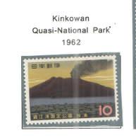 Giappone PO 1962 Kinkowan Nat.Park  Scott.758+See Scan On Scott.Page - 1926-89 Imperatore Hirohito (Periodo Showa)