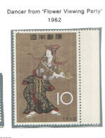 Giappone PO 1962 Dance From Party Scott.757+See Scan On Scott.Page - 1926-89 Imperatore Hirohito (Periodo Showa)
